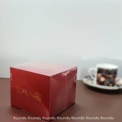 【Roundly圓】牛爾 京城之霜 60植萃十全頂級精華霜EX 50g