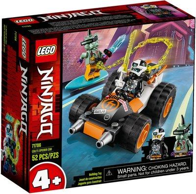 Lego Ninjago Legacy 71706 Cole's Speeder Car - 現貨 全新 (注意內文/交收地點及時間)