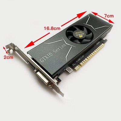 顯卡GTX1050Ti小機箱半高刀卡吃雞顯卡3D游戲2U短卡4G全新