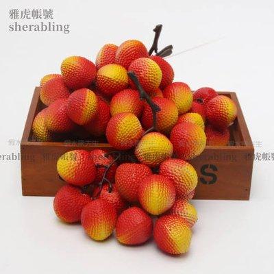 (MOLD-A_216)仿真水果假水果蔬菜塑料模型賣場裝飾報影道具仿真荔枝串荔枝