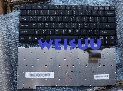 {偉斯科技}Fujitsu E8200 LH700 E8410 S8210 S8300 T4210 T4200 適用鍵盤
