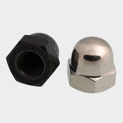 快速出貨 五金 螺絲 墊片 螺絲帽蓋圓頭蓋形螺母鍍鎳蓋母蓋型蓋帽裝飾黑色M3M4M5M6M8M10M12~lsej912