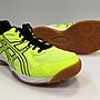 【小黑體育用品】ASICS 亞瑟士 COURTRUSHING 排球 羽球鞋 全尺碼(螢光黃)TOB517-0745