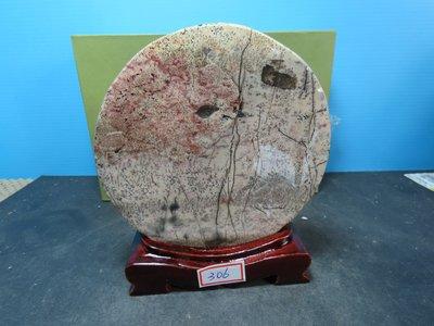 【競標網】桂林天然漂亮草花石造型擺座306克(贈座)(超低價起標、價高得標、限量一件、標到賺到)