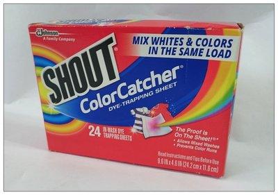 【雍容華貴】美國SHOUT ColorCatcher防染色的抓色紙/洗衣吸色紙/捕色紙,讓洗衣變的更輕鬆~~
