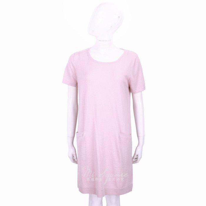 米蘭廣場 ALLUDE 喀什米爾粉色雙口袋針織羊毛洋裝 1740235-05