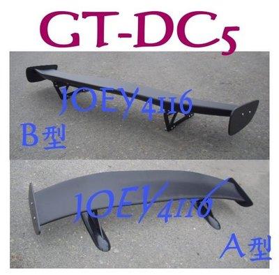 通用型尾翼universal GT - DC5尾翼- MAZDA3 MAZDA6 RX7 RX8 MX6 626   現代 COUPE ELANTRA