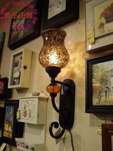 美生活館--- 印度 馬賽克/彩繪玻璃 小肚造型壁燈-- 居家/餐廳/民宿可用