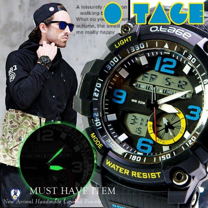 [贈盒] O-TAGE 雙顯冷光防水電子錶 多功能運動登山大錶盤 ☆匠子工坊☆【UK0022】
