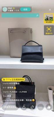 韓國質感文青品牌 真皮立體四方形水桶包 2350 雙層 梯形 小包 1950