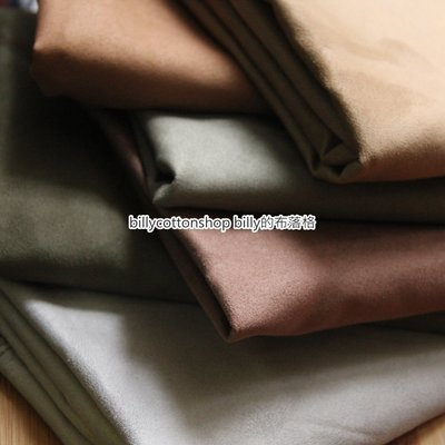 【w551_24- 素色高質感仿麡皮絨布料】1碼價 (顏色 a195 - a219) 皮革 手作 文青 雞皮 皮革 鞋子