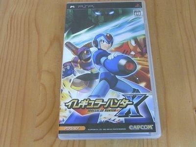 【小蕙館】PSP~ 洛克人X 之 反亂獵人 Irregular Hunter X (純日版)