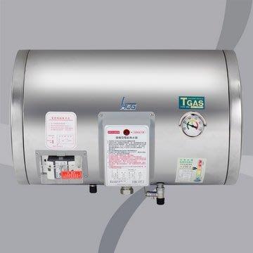 北北基市區免運費☆和成牌HCG-EH12BAW4☆橫掛式12加侖(不鏽鋼節能標章認證)省電型儲熱式電熱水器☆