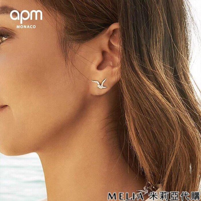 Melia 米莉亞代購 商城特價 數量有限0809 APM MONACO 飾品 耳釘 法式浪漫與優雅 生動造型燕子