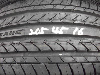 【宏勝輪胎】中古胎 落地胎 維修 保養 底盤 型號:205 45 16 南港NS-20 2條