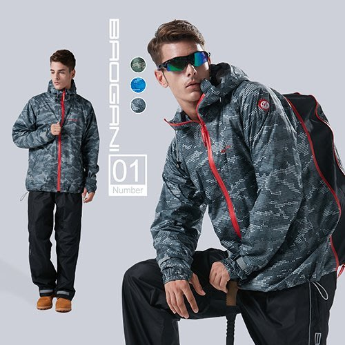 【寶嘉尼 BAOGANI】B01城市獵人機能背包型二件式雨衣(迷彩灰) +贈送399元迷彩鞋套