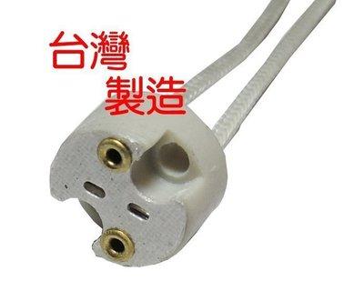 此為MR16陶瓷燈座賣場-MR16、E27燈座、E27燈頭座、陶瓷燈頭、陶瓷燈座、燈腳、E27、E17、E14、 DIY燈座