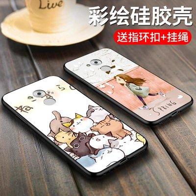 手機殼蘋果安卓卡通透明圖案華為暢享6s手機殼暢想6手機套nce-al00硅膠防摔卡通女款掛繩清新