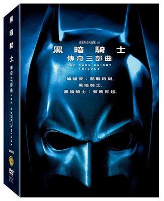 合友唱片 蝙蝠俠 黑暗騎士傳奇三部曲 ...