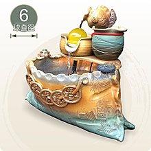 【唐楓藝品風水球】福袋一串錢(6cm滾球)