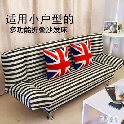 沙發床•多功能小戶型可折疊沙發床單人雙人簡易沙發客廳兩用4165