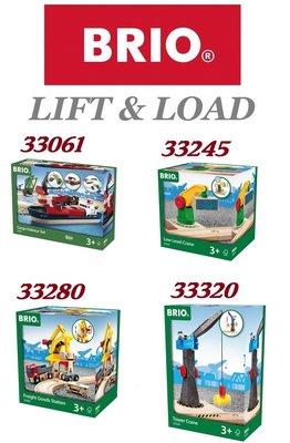瑞典 BRIO 木製玩具 LIFT & LOAD系列 (1)