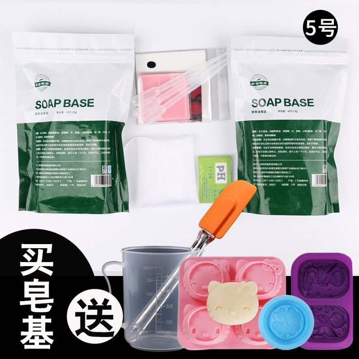 千夢貨鋪-雙皂基diy母乳皂材料包套餐送工具模具無香精色素基礎油#手工皂#香皂#製作材料#去螨蟲#清潔