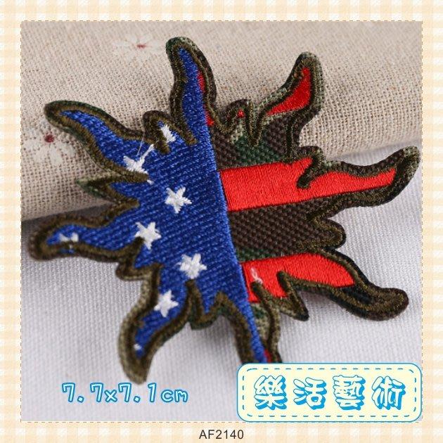 樂活藝術「燙貼布」 ~ 美國旗迷彩徽章 刺繡布貼 哈雷重機 車隊《有背膠》【現貨】【AF2140】