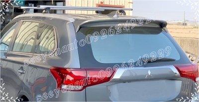Mitsubishi Outlander 鋁合金歐式專用車頂行李置放架橫桿