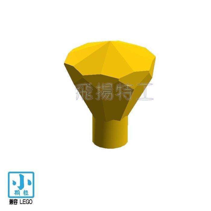 【飛揚特工】小顆粒 積木散件 物品 SRE110 鑽石 寶石 零件 第三方(非LEGO,可與樂高相容)