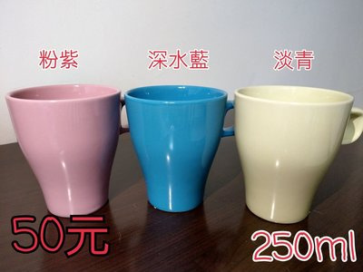 經典素色馬克杯杯子