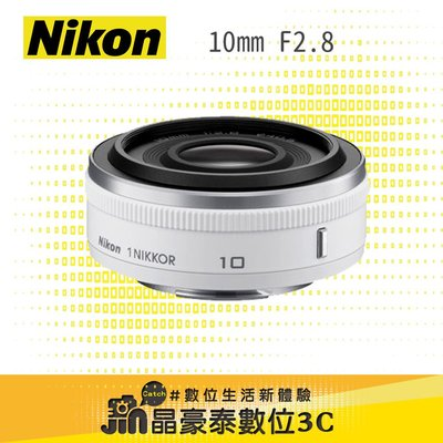 Nikon 1 NIKKOR 10mm 晶豪泰3C 專業攝影