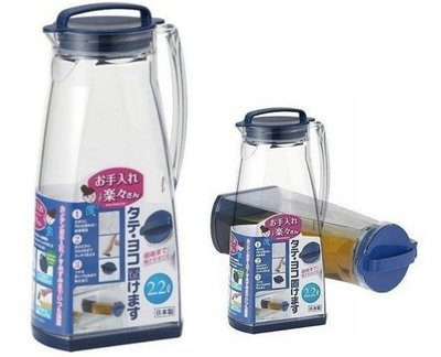 日本製 有把手可橫放冷水壺  容量:2...