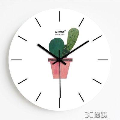 吉吉本鋪☞免運☞清新植物鐘錶客廳北歐靜音個性臥室裝飾時鐘掛錶NY028