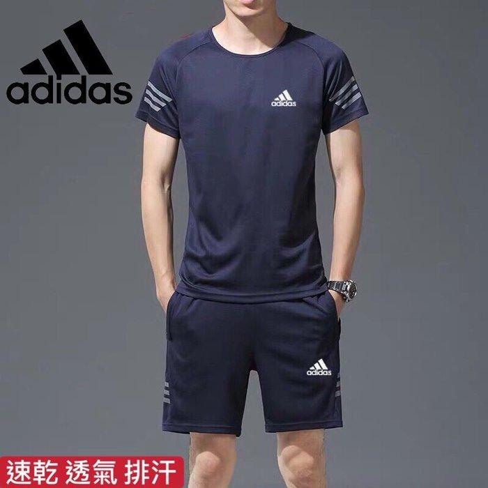愛迪達 Adidas 三葉草 速乾跑步服 正韓短袖T恤 短褲 男女上衣套裝 透氣速乾籃球足球運動服 非polo衫