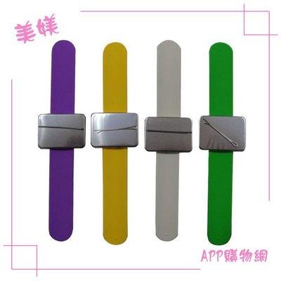 美媄‧超神奇髮夾腕帶 矽膠 磁鐵 磁鐵...