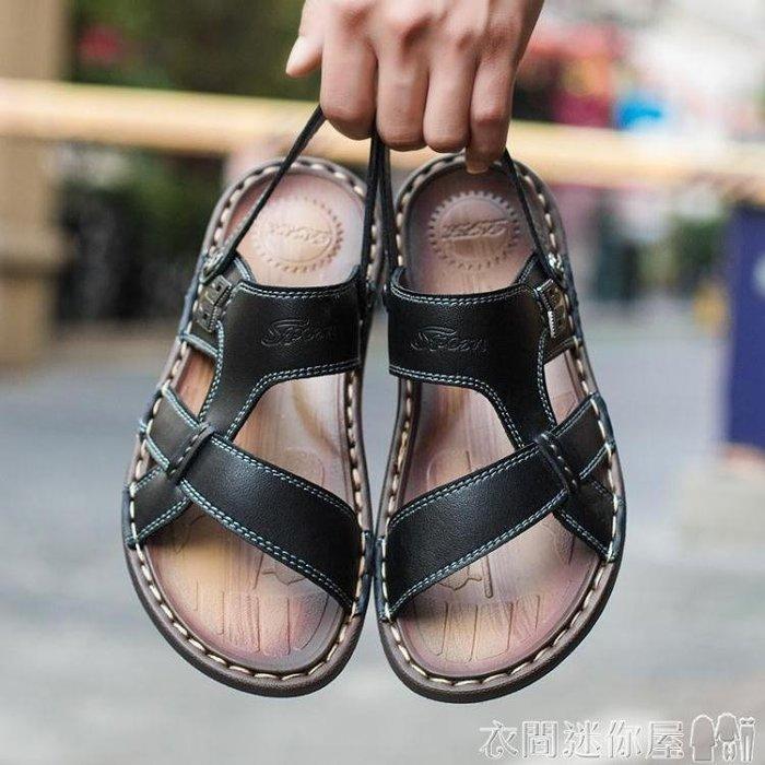 2019新款男士涼鞋潮防滑沙灘鞋男休閒涼拖鞋45大碼46拖鞋男夏室外 【全館免運】