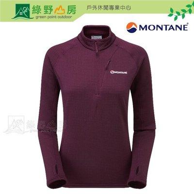 綠野山房》Montane女Power Up Pull-On 輕彈保暖半開襟上衣 排汗保暖衣 登山 旅遊 莓紫 FPUPO