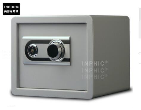 INPHIC-機械保險箱 保險櫃家用 機械小型迷你保管箱_S01900C