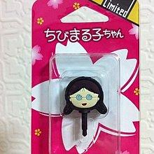日本 櫻桃小丸子 小玉HTC iphone 三星 note sony 耳機孔耳機塞防塵塞