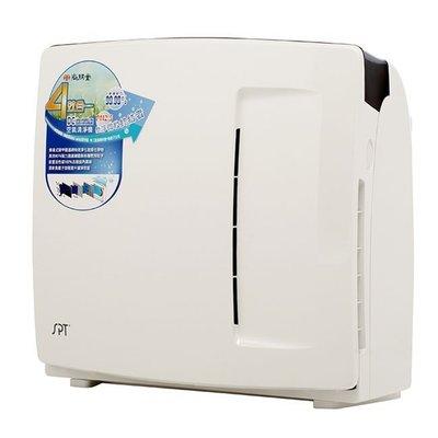 尚朋堂DC空氣清淨機 SA-2258DC (再加贈除甲醛濾網1片+HEPA濾網×1片+活性碳濾網×2片)