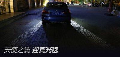 天使之翼 迎賓光毯 照地燈 迎賓燈 改裝燈 寶馬 BMW 豐田 喜美 福斯 U6 U7 S5 現代 奧迪 賓士 MINI