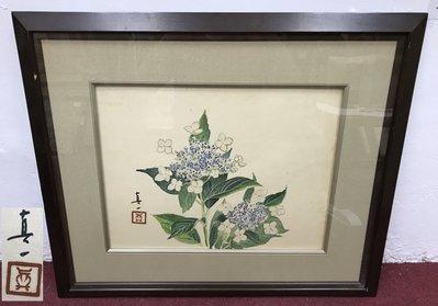 名家 / 真一/ 「花卉圖」/ 掛畫〈手繪〉