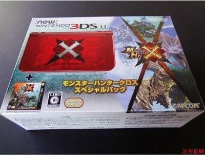這是一隻貓咪任天堂 MEW 3DSLL 怪物獵人X 限定版主機 包關稅