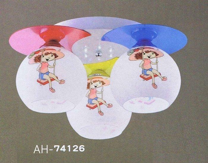 【昶玖照明LED】吸頂燈系列 E27 LED 居家臥室 書房玄關餐廳 鋼材烤漆 玻璃 3燈 AH-74126