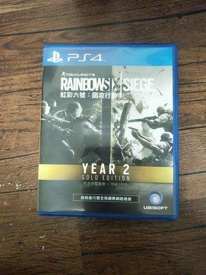 PS4虹彩六號黃金版
