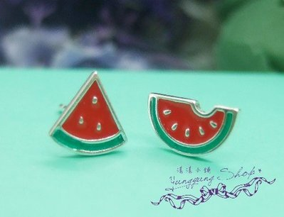 *。漾漾小舖*。可愛夏季最愛的水果西瓜一組針式耳環.925純銀【C1224】☆不易過敏