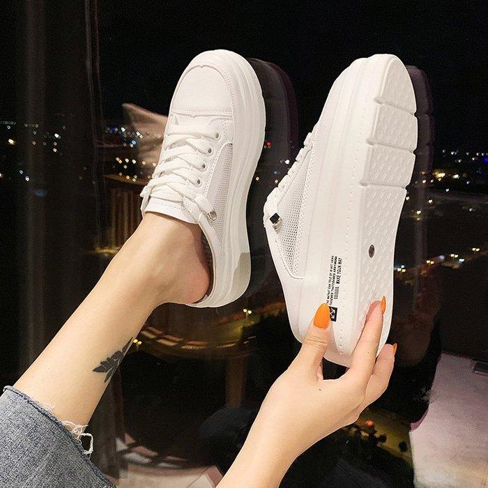 創意夏季女鞋 半拖鞋女外穿網紅新款夏包頭百搭懶人厚底無后跟小白拖鞋時尚
