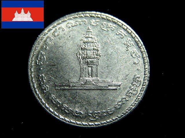 【 金王記拍寶網 】T1835  柬埔寨  錢幣一枚 (((保證真品)))
