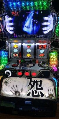 柯先生日本原裝SLOT斯洛機台2017 七夜怪談二代 咒怨 超酷大型家用電玩遊戲機經典恐怖電影拉霸機柏青嫂本機可投10元